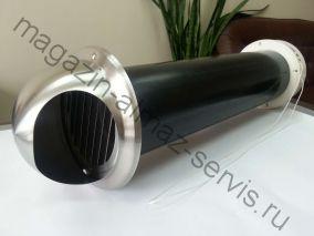 Приточный клапан КПВ-125 (аналог КИВ-125) с нержавеющей цоколь решеткой (1000 мм.)
